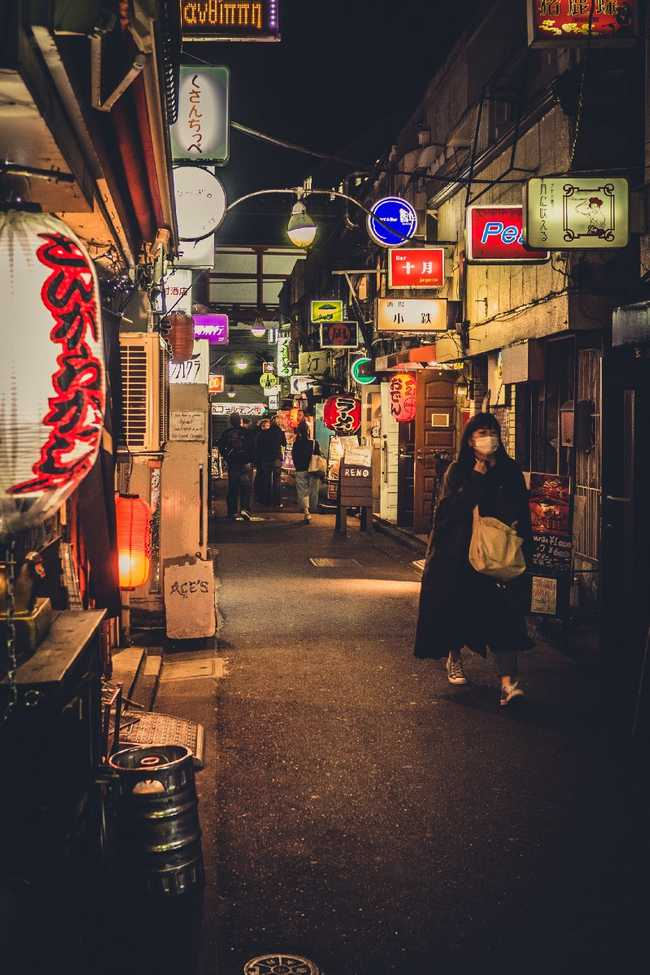 And Tokyo's alleys at night are a delight.